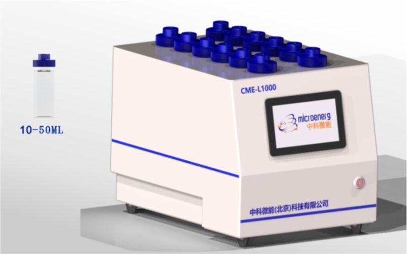 CME-L1000 LED光化学反应仪
