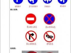 南京达尊停车场设施