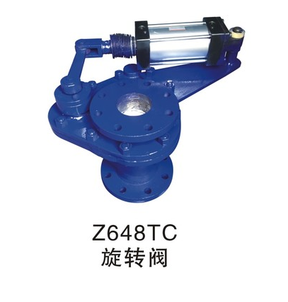 Z648TC耐磨旋转阀