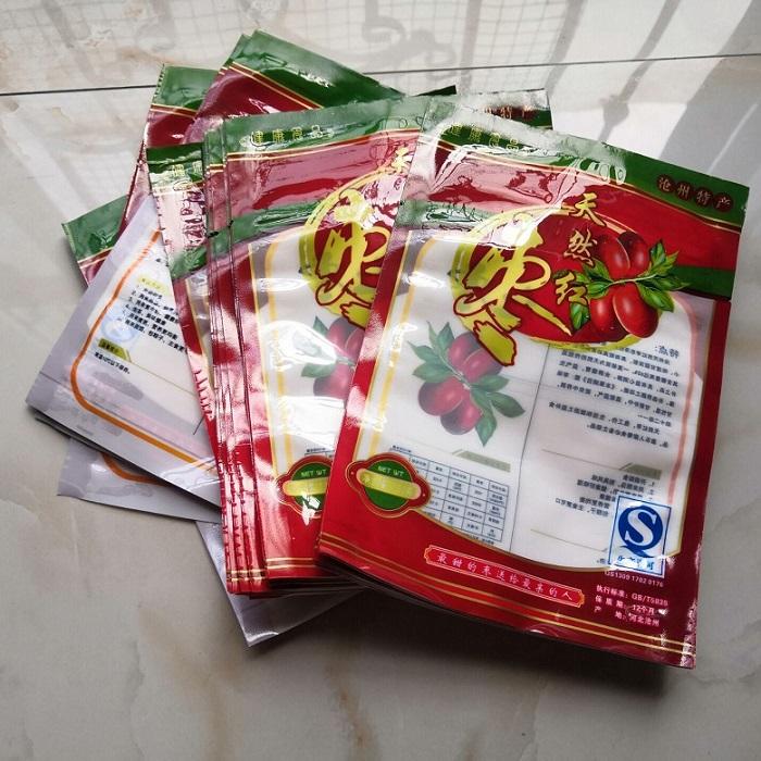 广州光面尼龙真空袋彩印袋厂家
