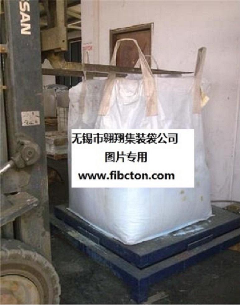 集装袋厂供应耐高温集装袋、吨包袋、炭黑袋、软托盘袋、FIBC