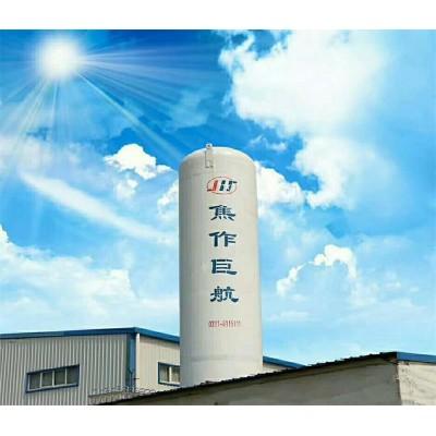 求购低温储罐 低温储罐设计 低温储罐生产