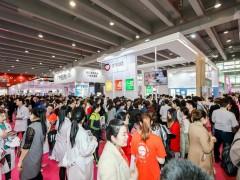 2021北京美博会-北京美博会时间