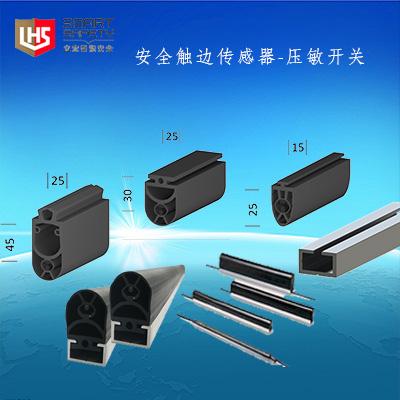 上海SGE安全触边/控制器现货 安全边缘开关原装进口立宏安全
