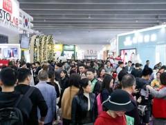 2021北京(CIBE)美博会时间