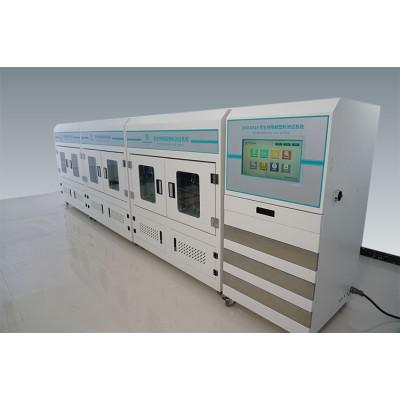 塑料降解评估仪/分析仪