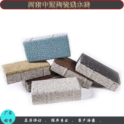 陶瓷透水砖价格|报价_安徽陶瓷透水砖厂家6