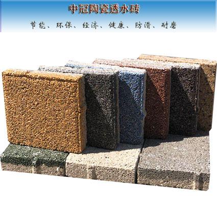 广西大型广场透水砖规格南宁芝麻颗粒透水砖 报价6