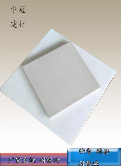 标准素面耐酸砖批发 云南耐酸砖货源6
