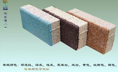 云南透水砖厂家-玉溪55厚透水砖出厂价格供应6