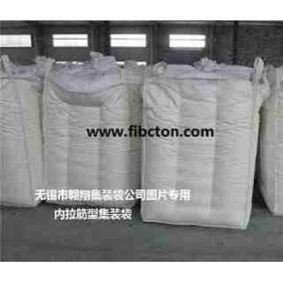 吨袋厂家供应防水集装袋、防老化集装袋、耐高温集装袋、炭黑吨包