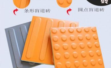 合格盲道砖生产工艺 四川标准盲道砖生产厂家6