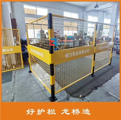 江苏企业区域带LOGO警示隔离网 车间隔离网 龙桥订制