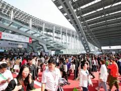 2021北京美博会时间-地址-价格
