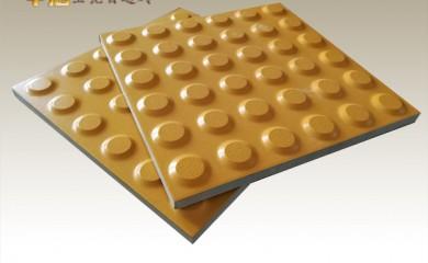 300/400常用全瓷盲道砖单价 新疆哈密盲道砖生产厂家6