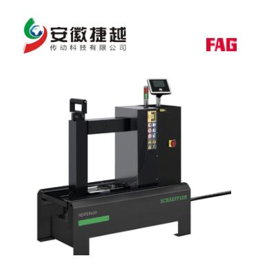安徽捷越FAG轴承加热器Heater400