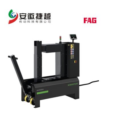 安徽捷越FAG轴承加热器Heater800