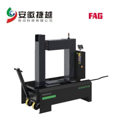 安徽捷越FAG轴承加热器Heater1600