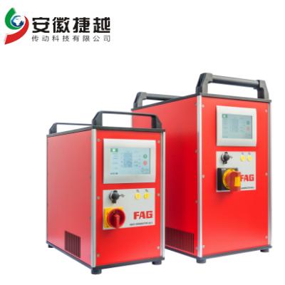 安徽捷越FAG中频加热器HEAT-GENERATOR