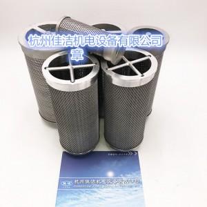 干燥机扩散器RE616B8917E