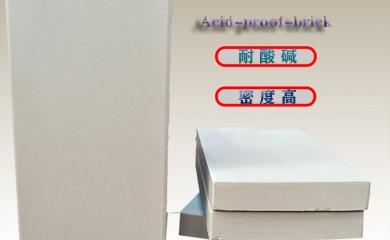 耐酸砖厂家 浙江耐酸砖规格 常用耐酸砖性能6