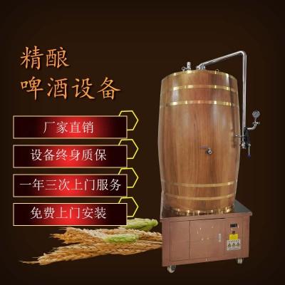 萍乡厂家直供啤酒设备配套 锥形发酵罐 啤酒发酵罐