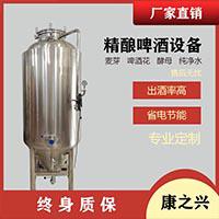 井冈山康之兴 供应1000L啤酒设备 扎啤机多少钱一台?