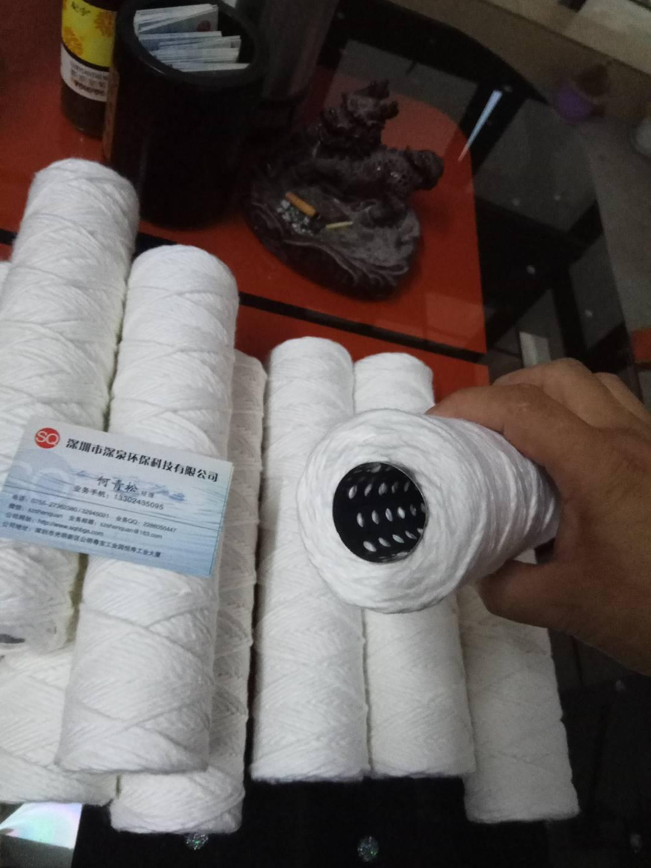 10寸脱脂棉缠绕式滤芯 不锈钢骨架脱脂棉滤芯 耐高温线绕滤芯