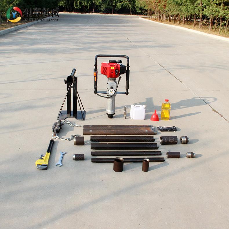 小型冲击式取土钻机 土样采集地质勘探钻机 汽油动力
