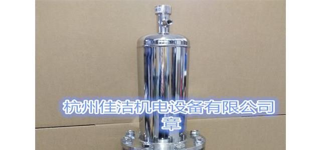 激光切割用压缩空气除油设备