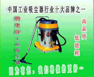 工业吸尘器价格