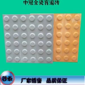 灰色芝麻纹面全瓷盲道砖/甘肃40020大尺寸全瓷盲道砖价格6