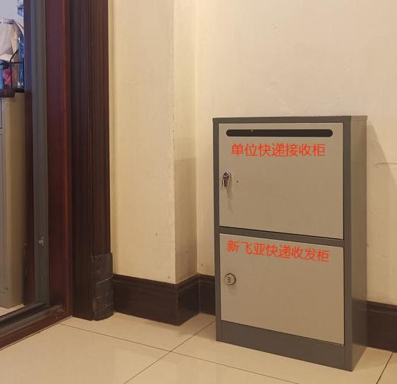 上海新一代信报箱邮政信包柜