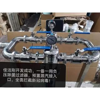 负压管道除菌过滤器