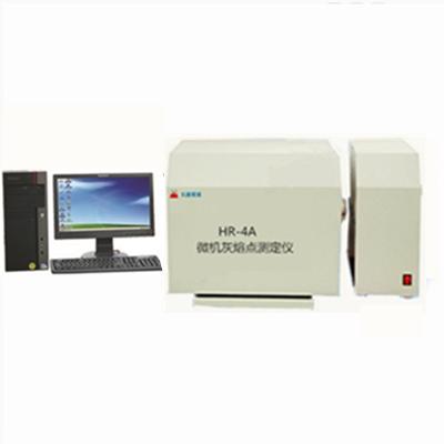 微机灰熔点测定仪   煤灰的熔融特性