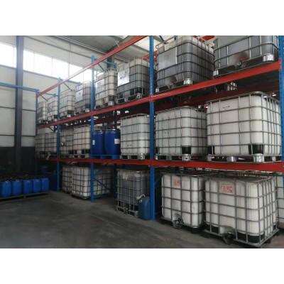 耐高温水性聚氨酯树脂耐热水性树脂聚氨酯