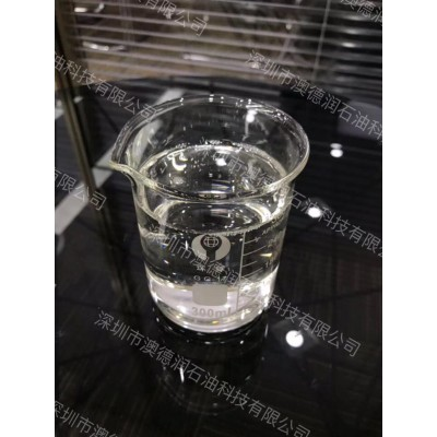 PAO40合成基础油 PAO100合成基础油