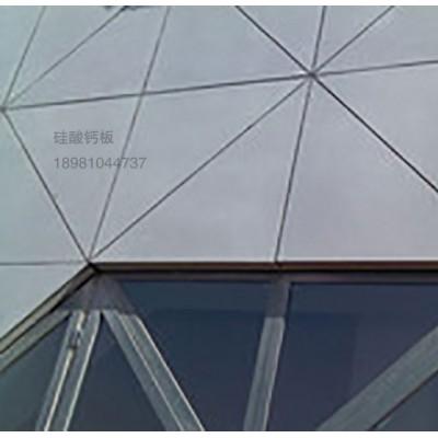 江油硅酸钙板无棉板材高压密度板可以定制防潮加厚