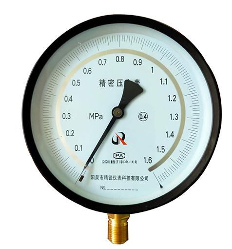 精密压力表0.4级