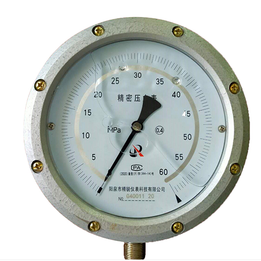 精密耐震压力表   0.4级
