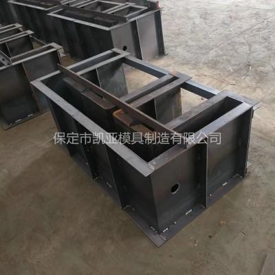 高速公路流水槽模具 u型流水槽模具 流水槽模具厂家