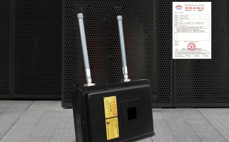 本安型4G路由器  防爆路由器