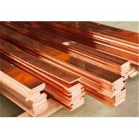 高纯度t3紫铜排/t8耐冲击紫铜排,t4大规格紫铜排