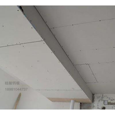 新疆硅酸钙板直销吊顶板多种类型高强装饰板批量