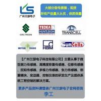 新闻-SETech荷重元YB45-50T YB45-100T