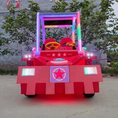 户外广场游乐场越野车装甲战车电瓶车