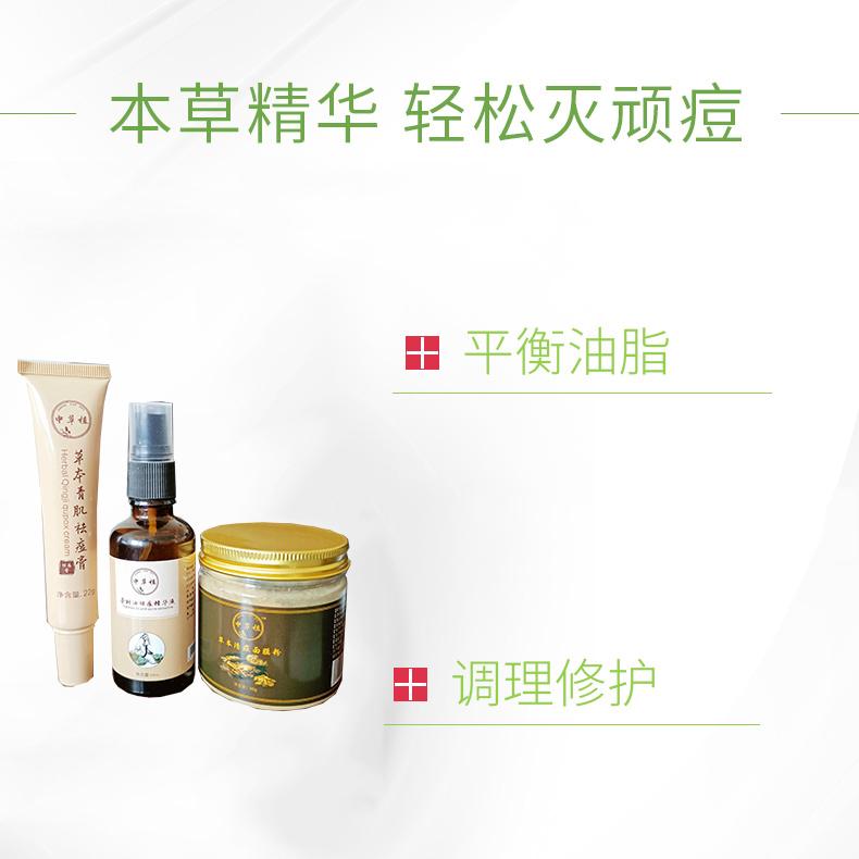 oem贴牌补水保湿修护肤品化妆品代加工生产厂家