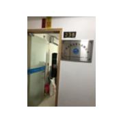 广州市德水化工有限公司