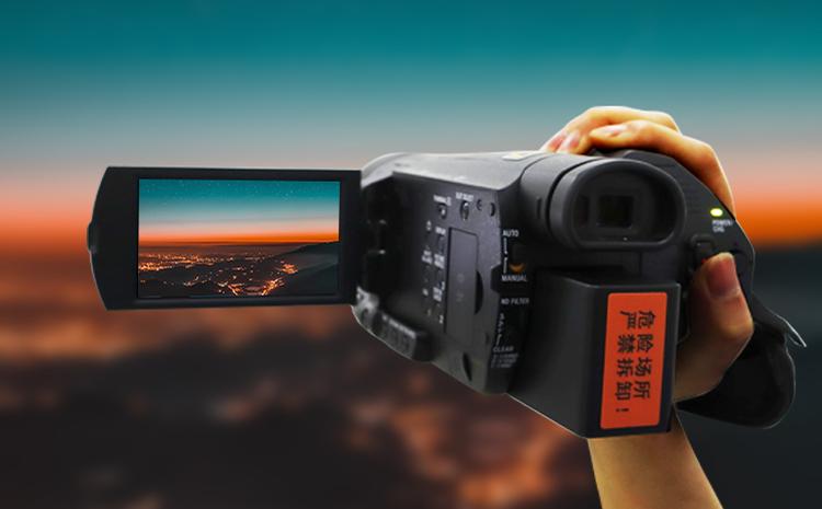 化工防爆数码摄像机  KBA7.4A索尼摄像机