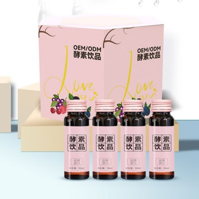 玫瑰枸杞发酵胶原蛋白饮品ODM、发酵人参饮品代加工